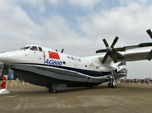 中国造全球最大水陆两栖飞机 预计上半年首飞(图)