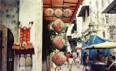 这座南洋老城 竟有着四十年代战时香港的影子!