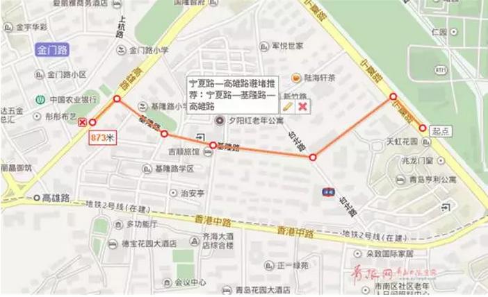 辽源路—福州北路 拥堵指数:★★★★ 拥堵原因:因青岛地铁2号线施工
