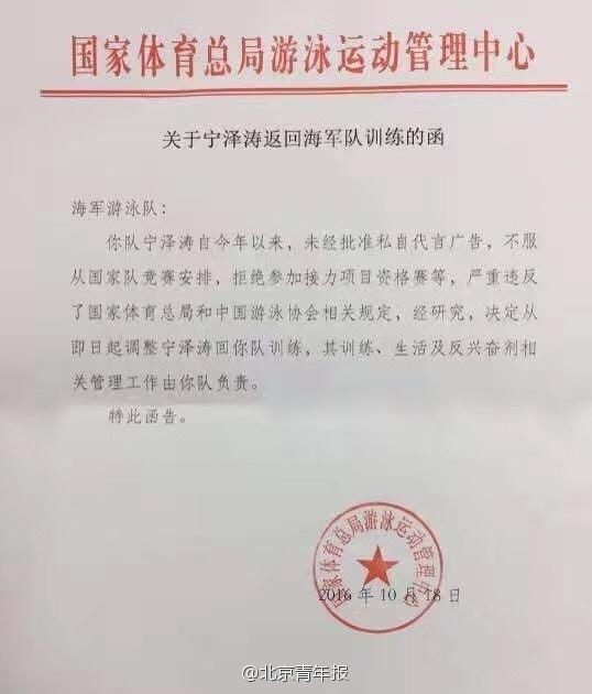 太阳城开户266660