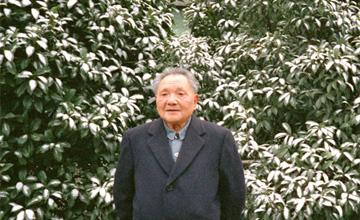 这是你可能没见过的邓小平