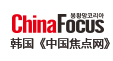 中国焦点网