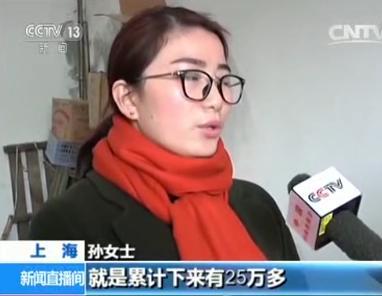 13岁女孩花光父母25万积蓄打赏网络男主播(图)