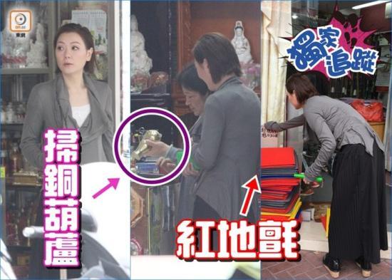 39岁田蕊妮求子心切 买红地毯摆阵冲喜