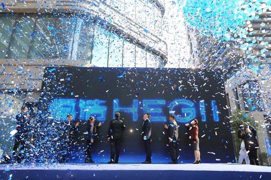 恒洁卫浴上海总部揭幕 全面升级打造本土卫浴第一品牌