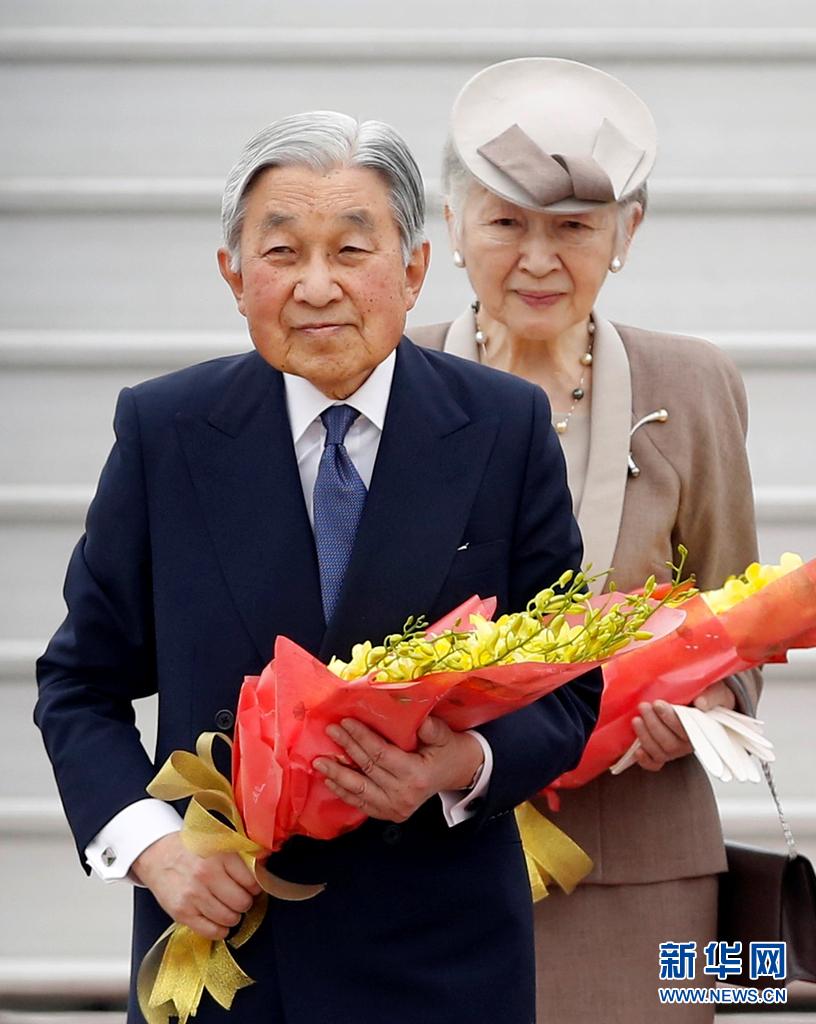 日本天皇首次访越 越南国家主席陈大光亲自迎接(图文)