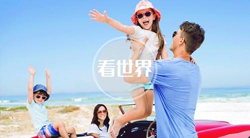vip旅行 | 2017拼假旅游攻略,今年还能休40天_青岛