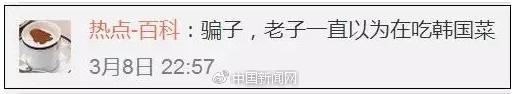 鼎尚国际娱乐场官网