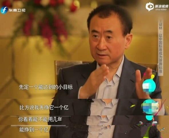 2017胡润全球富豪榜揭晓 王健林蝉联华人首富