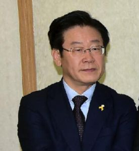 """取消部署""""萨德"""",韩国总统选举潜在竞选人呼吁"""