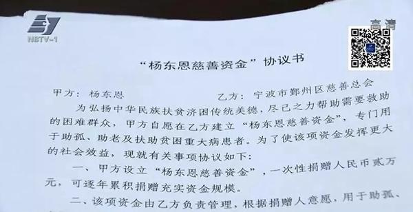受助记心扉 感恩馈社会 - wangxiaochun1942 - 不争春