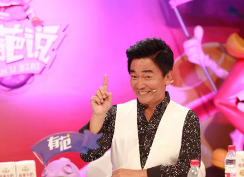 吴宗宪接推销电话表明身份 却遭对方质疑:别开玩笑