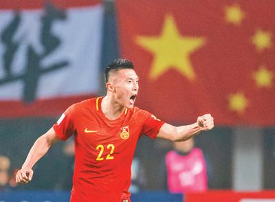 人民日报点赞中国男足:踢出了精气神