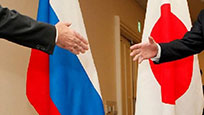 日本欲联俄遏华 俄罗斯如何接招?