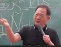 台湾老师盛赞毛泽东