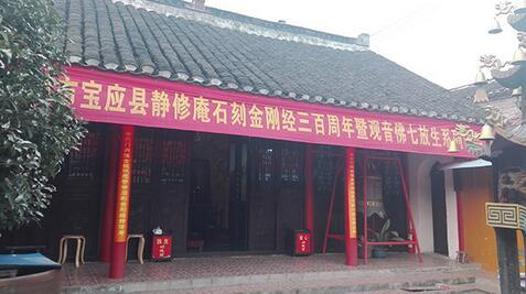"""江苏尼姑庵""""撤销""""风波反转:省宗教局出面""""纠错"""""""