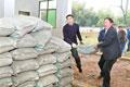 赣州章贡区:捐赠扶贫物资 助力扶贫工作