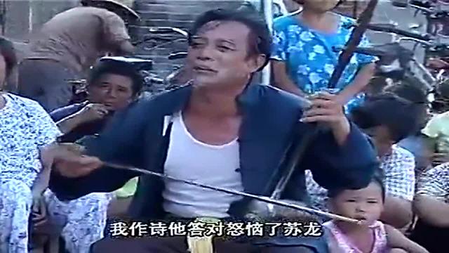 民间小调《老来苦》 经典不衰的唱段