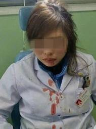 女医生被暴打