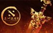 2017DOTA2亚洲邀请赛(已结束)