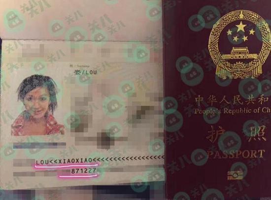 娄艺潇被曝年龄造假 证件上写的是…
