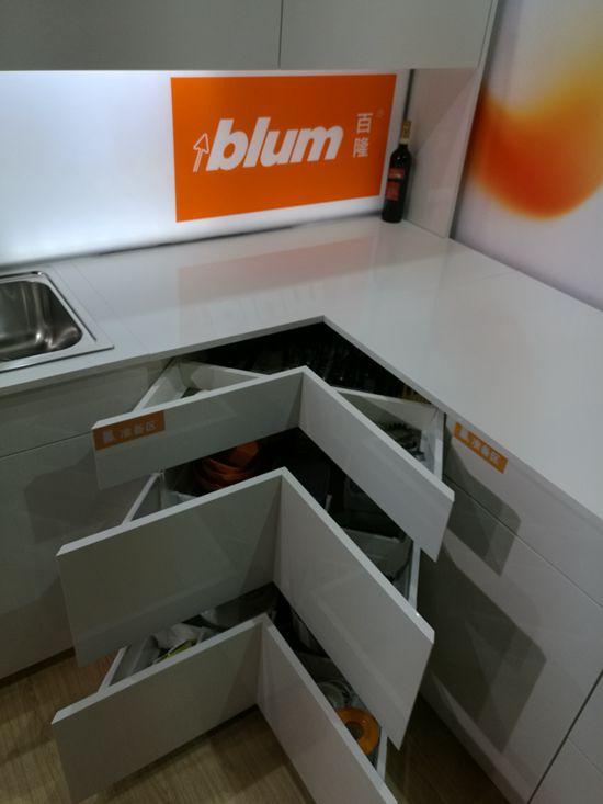 Blum百隆家具五金解决方案 一切工作围绕实现动感