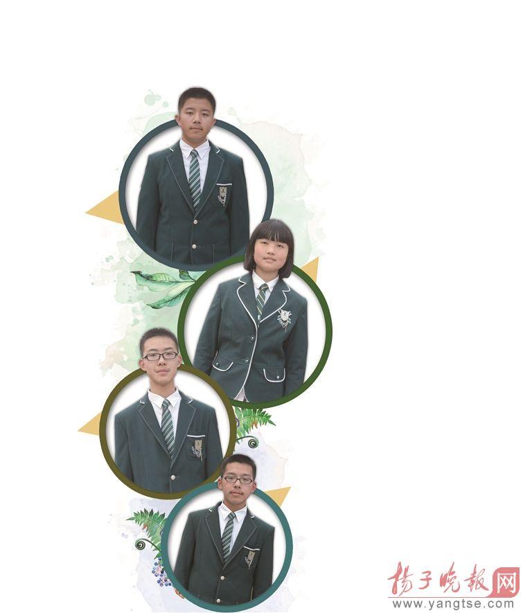 南京一初中4名初中生考上西安交大将本硕连读数学试卷标准中学图片