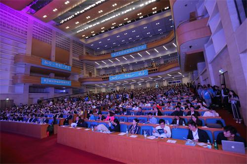 第四屆山東省網際網路大會啟動棗莊