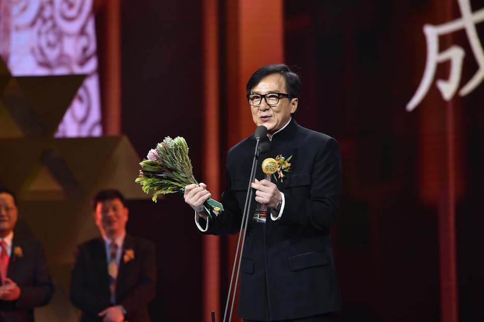 国际影星成龙获颁华人盛典特别致敬奖