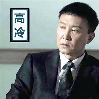 吴刚与张丰毅一见面就对台词 火了更要好好拍戏