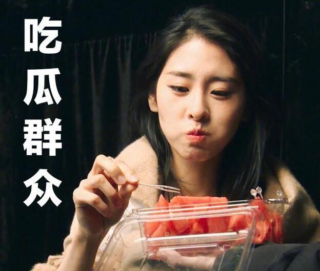 张碧晨首次回应白百何事件:吃瓜群众不妄定论