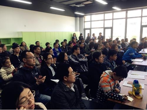 探秘青岛二中国际课程基地 体验美式steam学校