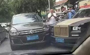 车主开车不慎撞上劳斯莱斯,下车细看后却果断报警