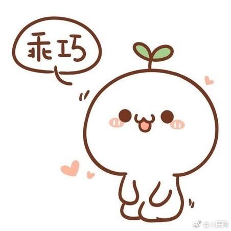 [FUN来了]老外真的不懂中国图片一开口就友写有250的表情搞笑图片