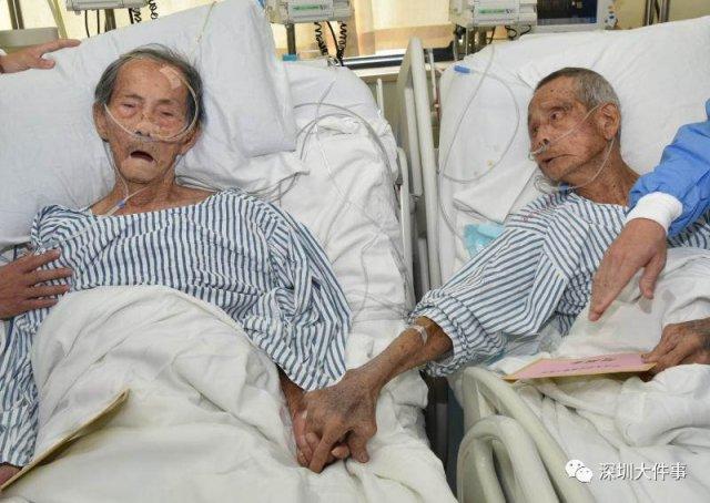 老战友阔别20年在病房戏剧性相遇 看哭所有医生