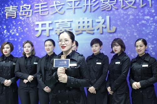杭州,青岛毛戈平形象设计师资团队