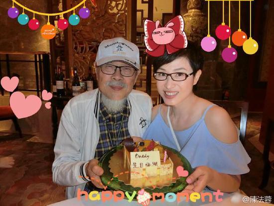 孝为先!陈法蓉为老爸庆81岁生日晒合影