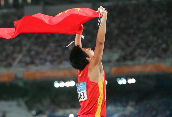 刘翔回首奥运退赛和婚变:跟腱断的那刻我如释重负