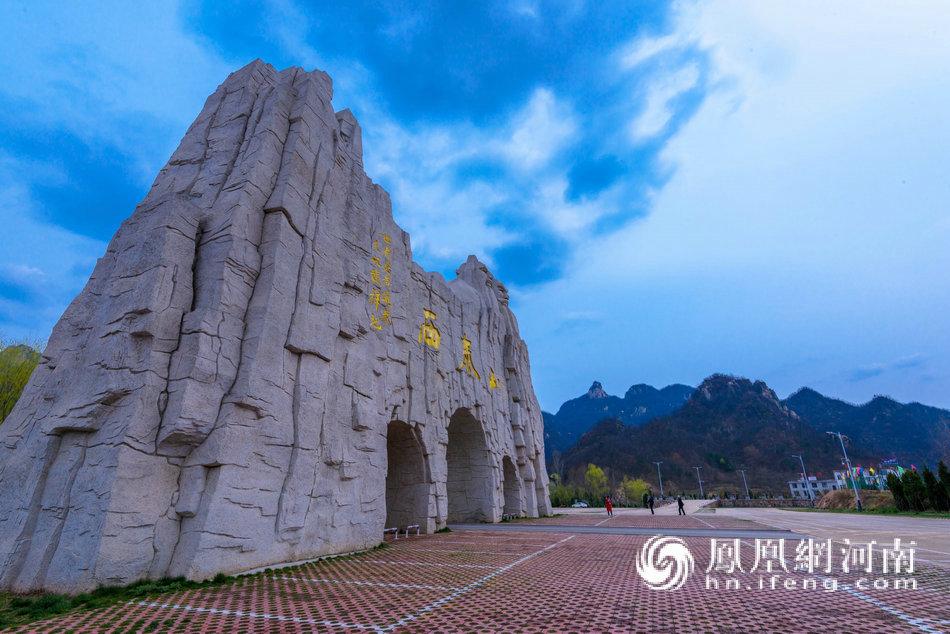 全国百家媒体走进汝阳西泰山,恐龙谷漂流 任红兵优秀