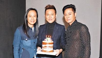 草蜢同庆苏志威51岁生日 寿星被曝最爱钱