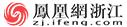 乐虎国际娱乐平台宁波