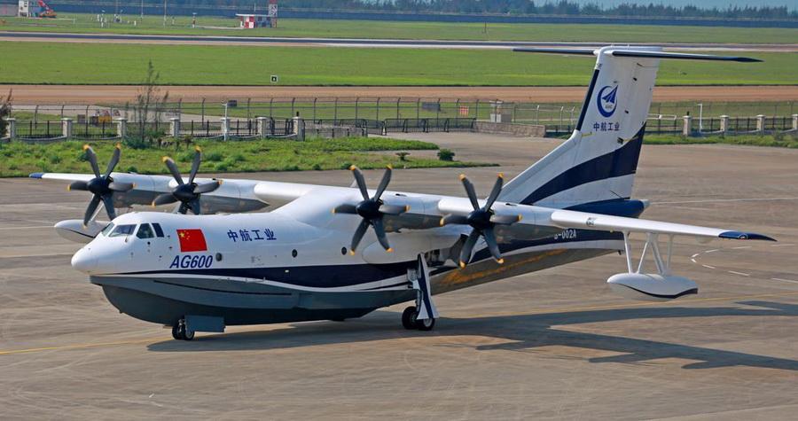 ag600大型两栖飞机完成首次滑行 即将首飞