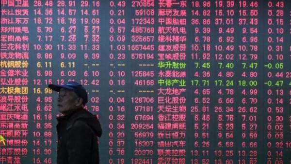 林桦堂:MSCI明晟今年采取一种更为渐进和务实的做法,有希望让市场接受在初期将中国A股小范围地纳入其指数。