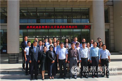 西安财经学院与泰国博仁大学共建东盟教育中心
