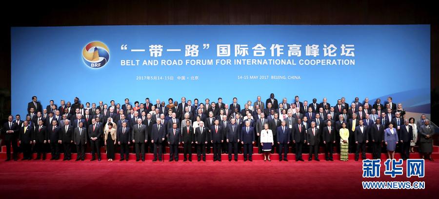 """习近平出席""""一带一路""""国际合作高峰论坛 提出5点意见"""