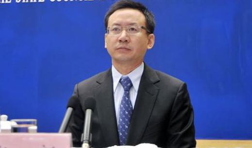 张新_媒体:张新和陆磊即将调任央行外管局副局长