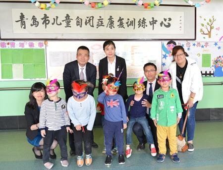 青岛颐中皇冠假日酒店联合藤蔓资产为自闭症儿童过六一
