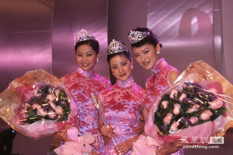 中华小姐环球大赛