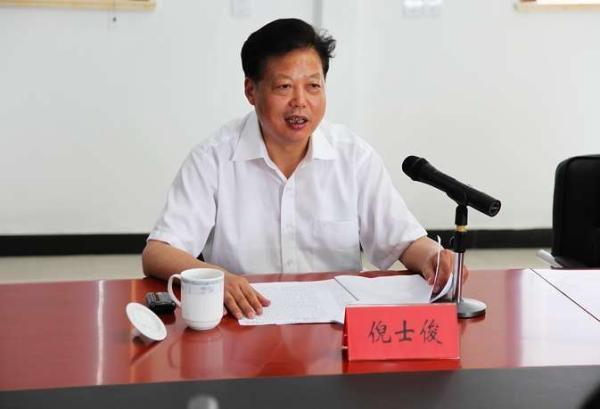 江苏省扬州市政协原副主席倪士俊被查,涉严重违纪
