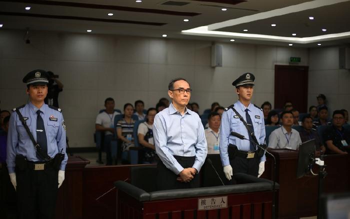 原中国电信董事长常小兵受贿376万元:一审获刑6年